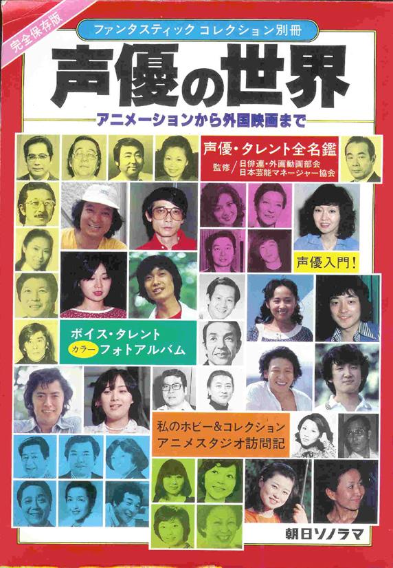 富山敬の画像 p1_34