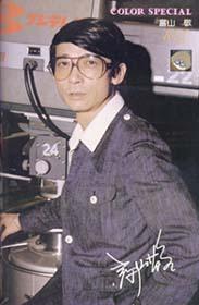 富山敬の画像 p1_7