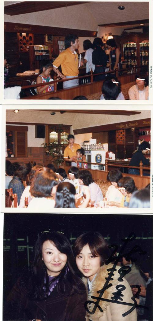 富山敬の画像 p1_35